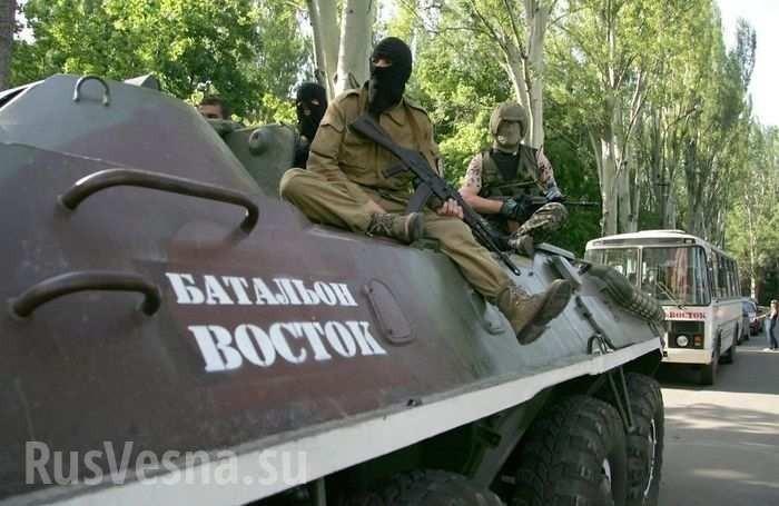 Гражданская война на Украине. Как воюет «Восток»– репортаж слинии фронта