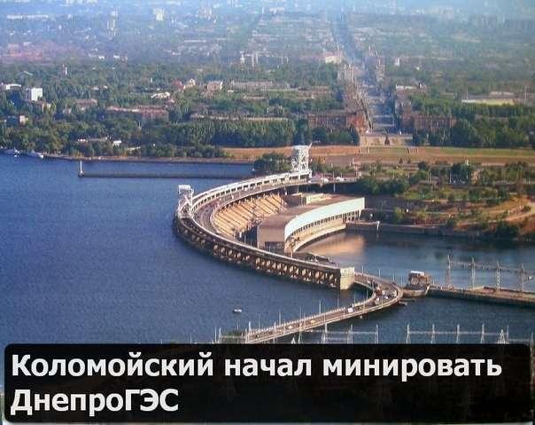 О самом интимном месте Коломойского - его кошельке