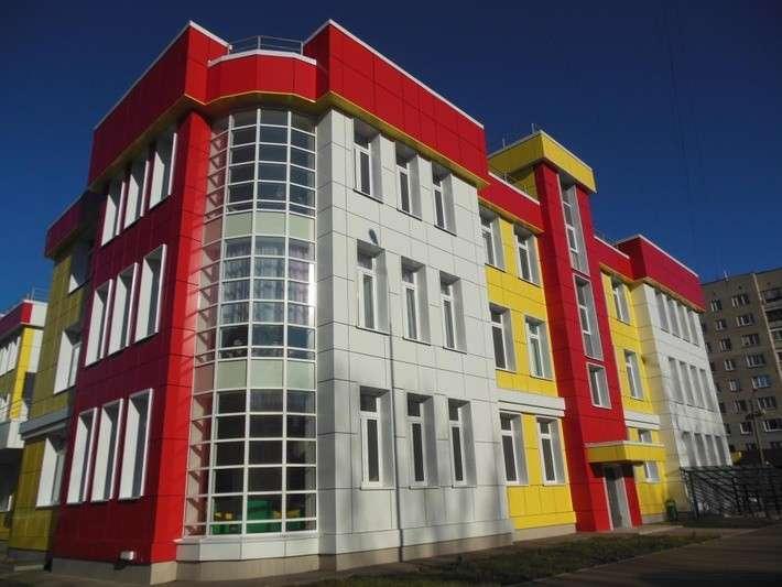 ВМосковской области открылся новый детский сад на220 мест