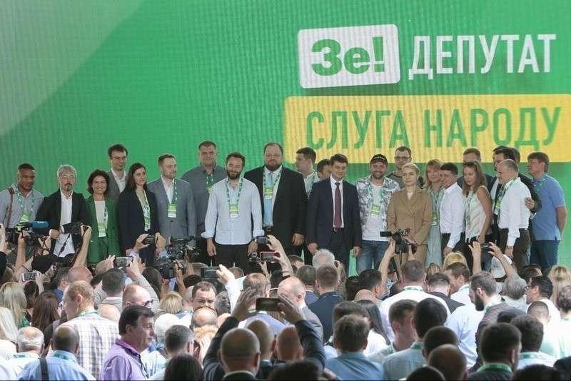 Выборы на Украине: партия «Слуга народа» гарантировано получает большинство в Верховной Раде