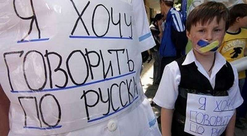 Украина с новым законом забудет родной язык через три года