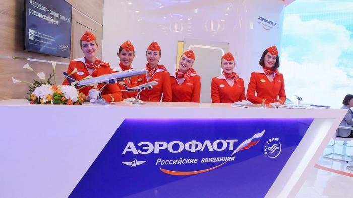 Аэрофлот занял первое место по пунктуальности полетов в Европе