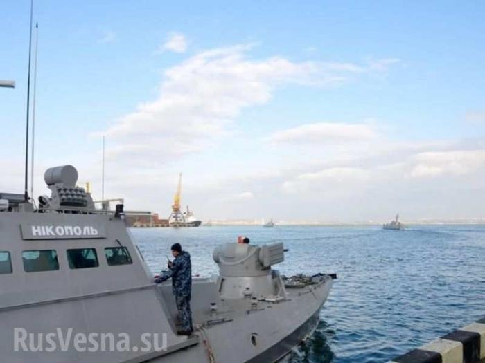 Украинский шок: СМИ США рассказало, как моряки отказывались участвовать в Керченской провокации