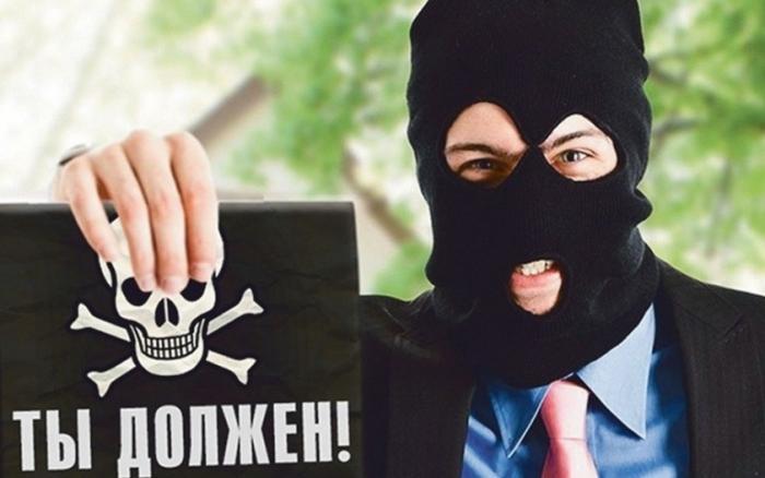 Коллекторы – засадный полк современной российской экономики. Как от них не пострадать?