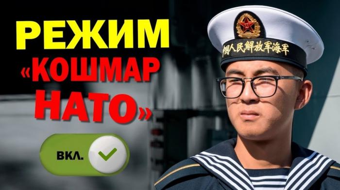 Почему российские стратегические бомбардировщики Ту-95 так взбесили Южную Корею