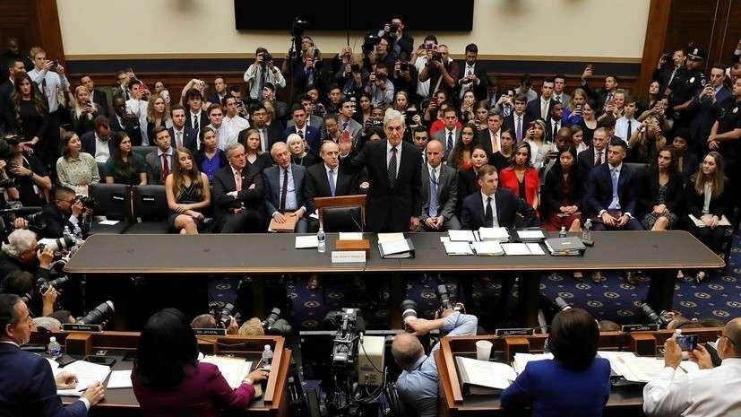 Почему Трамп поблагодарил демократов за слушания о «российском вмешательстве»?