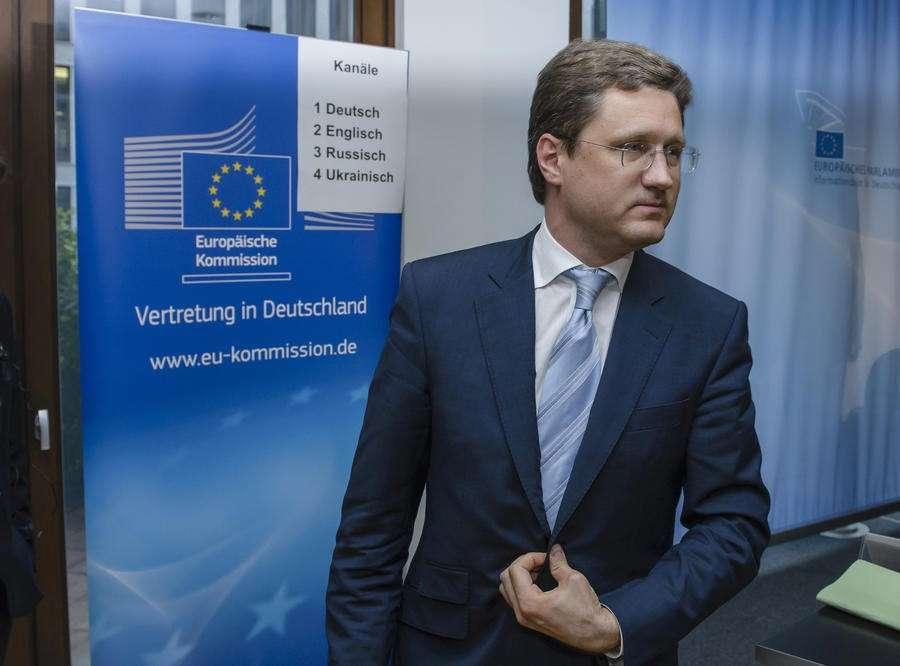 Украина не смогла предоставить финансовых гарантий предоплаты