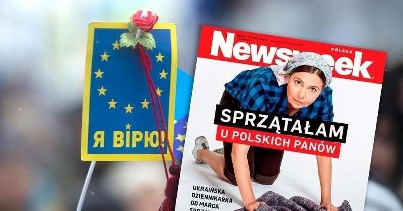 Рабство украинцев в Польше разрушает мифы о братстве