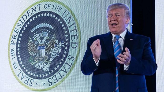 Двуглавый орёл на печати президента США появился во время выступления Трампа в Вашингтоне