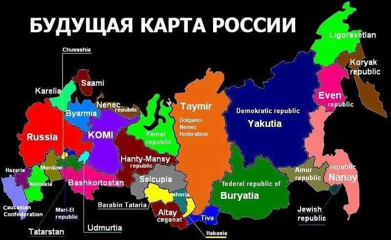О планах Запада на Россию: «уже печатались деньги для разных частей России»