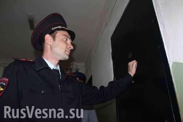 Обыски у Гудкова и в штабе ФБК Навального, Яшина доставили в отдел полиции | Русская весна