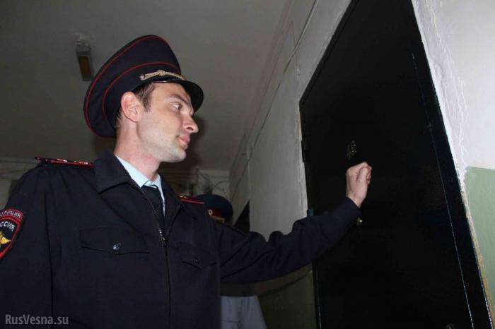 Обыски у Гудкова и в штабе ФБК Навального, Яшина доставили в отдел полиции