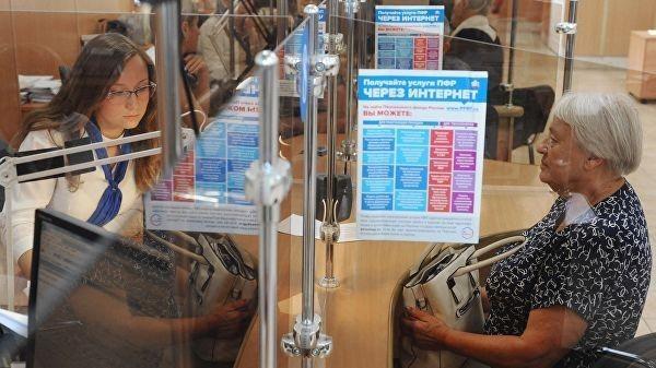 Правительство РФ выделило более 4,3 миллиарда на доплаты к пенсиям