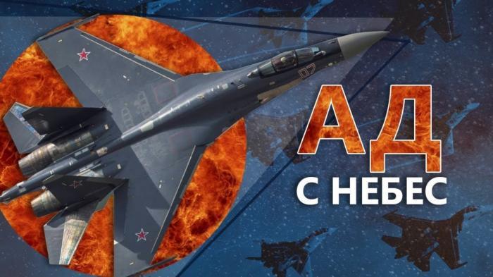 Сирия: ВКС России обрушила ракетно-бомбовый ад на головы боевиков