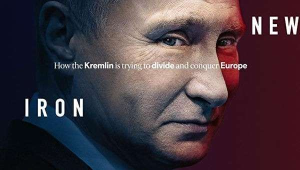 Обложка апрельского номера журнала Newsweek