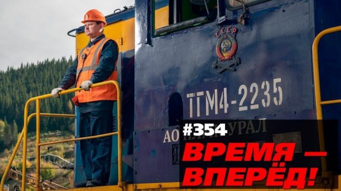 Россия делает невероятное: из Москвы в США на поезде без пересадки