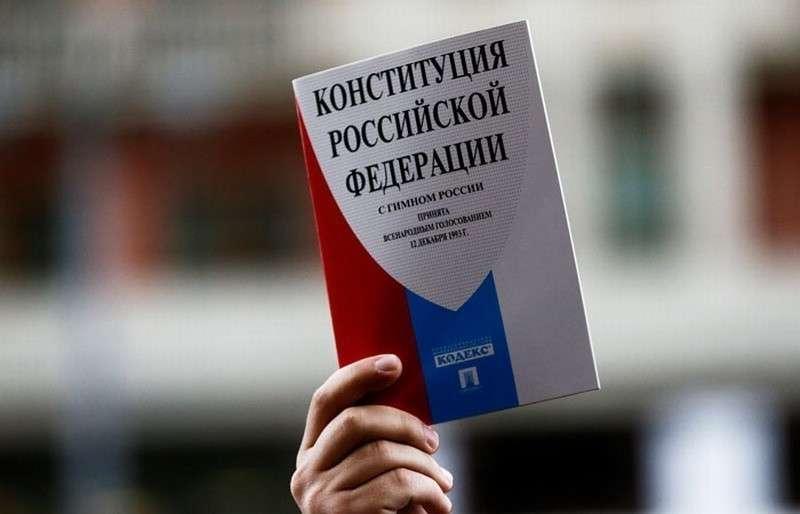 В Госдуме в новом законопроекте Андрея Клишаса нашли противоречие Конституции РФ