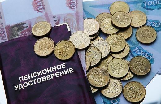 Что изменится в жизни россиян с 1 августа 2019 года: пенсии, страховки, зарплаты, кредиты и штрафы