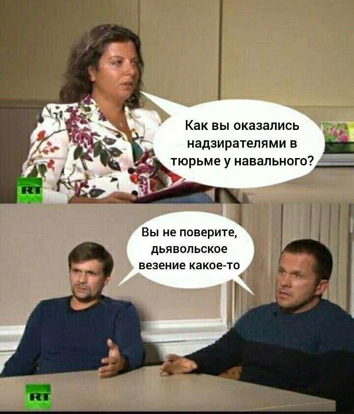 Владимир и Лидия Назаровы – какие твари пытаются устроить беспорядки в Москве?