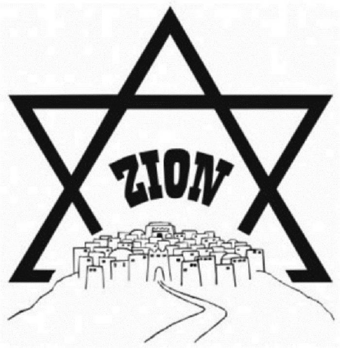 Ужасы холокоста. О наглой лжи и цензуре сионисткой пропаганды