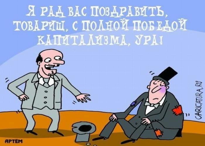 Такие разные капиталисты: буржуины, олигархи и предприниматели