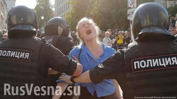 О революционерах-неудачниках, у которых «Путин всё украл!» (ФОТО)  | Русская весна