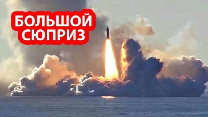 Секретная русская подлодка спрятала на дне океана ракеты «Судного дня»