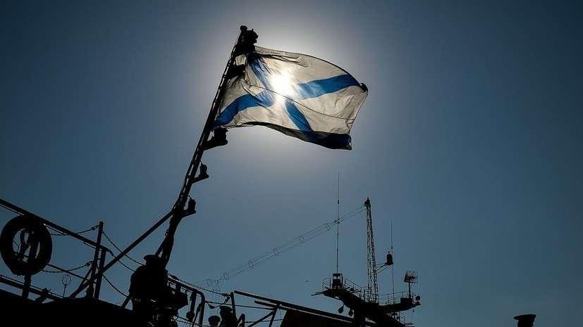 На Балтике стартовали учения ВМФ России «Океанский щит – 2019»
