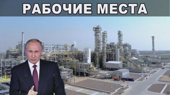 Новые заводы России, открытые в июне 2019 года