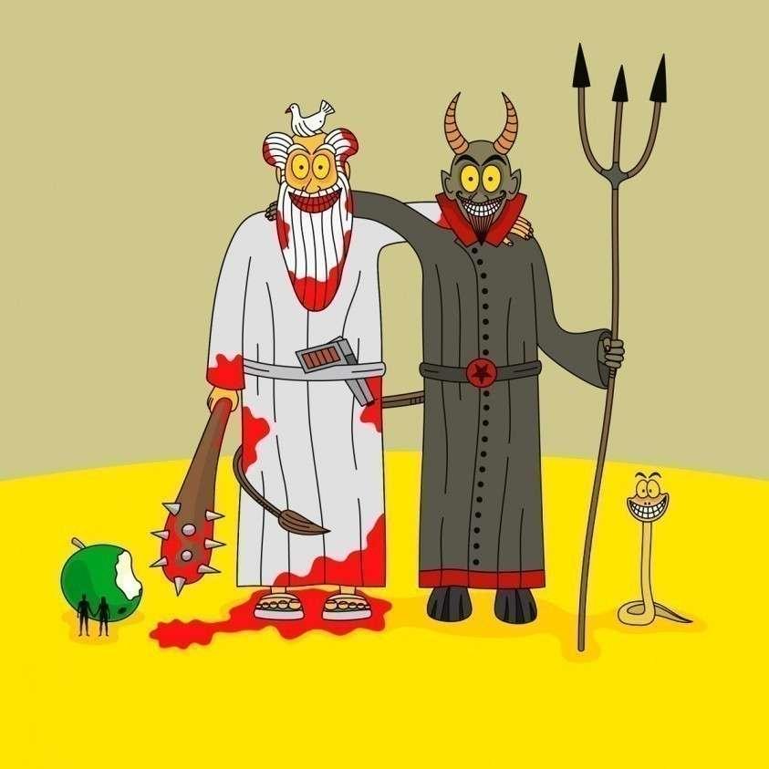 Русские люди не должны молиться иудейскому богу и другим тёмным богам!
