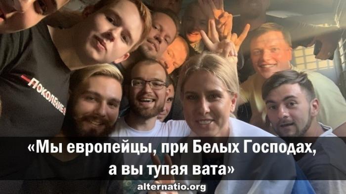 Протесты в Москве: «Мы европейцы при Белых Господах, а вы тупая вата»