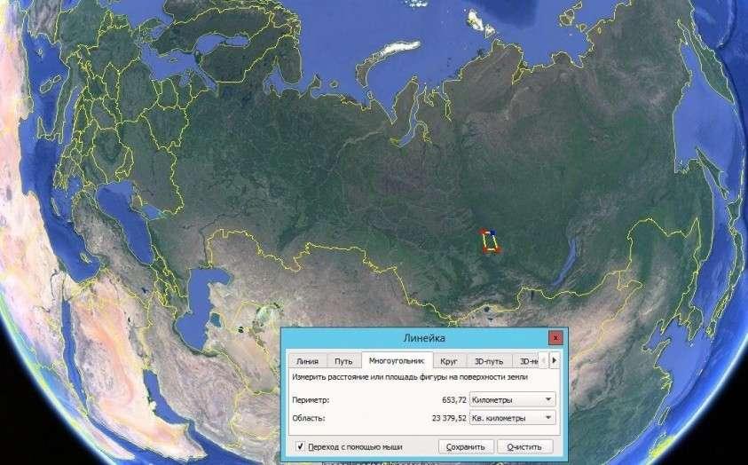 Масштабах горящих лесов в Сибири. Всё ли пропало?