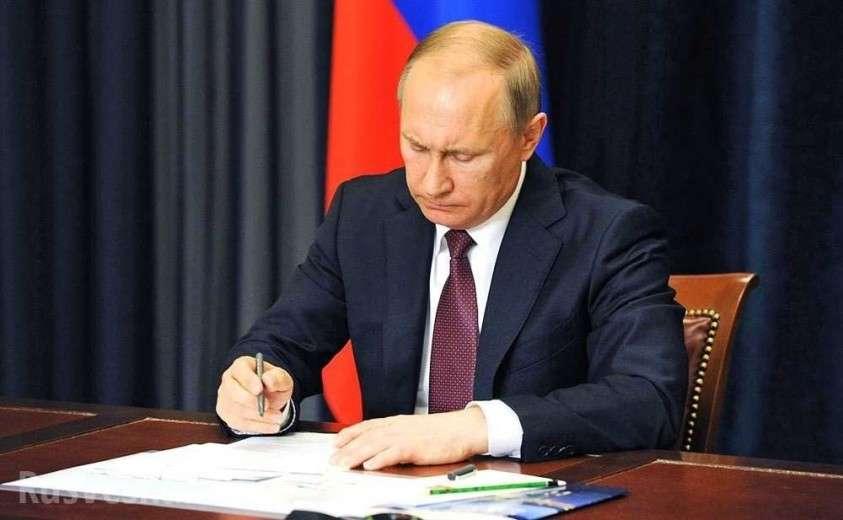 Владимир Путин упростил украинцам получение права на временное проживание в России