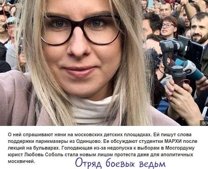 Западные СМИ и пятая колонна в России пытаются расшатать страну