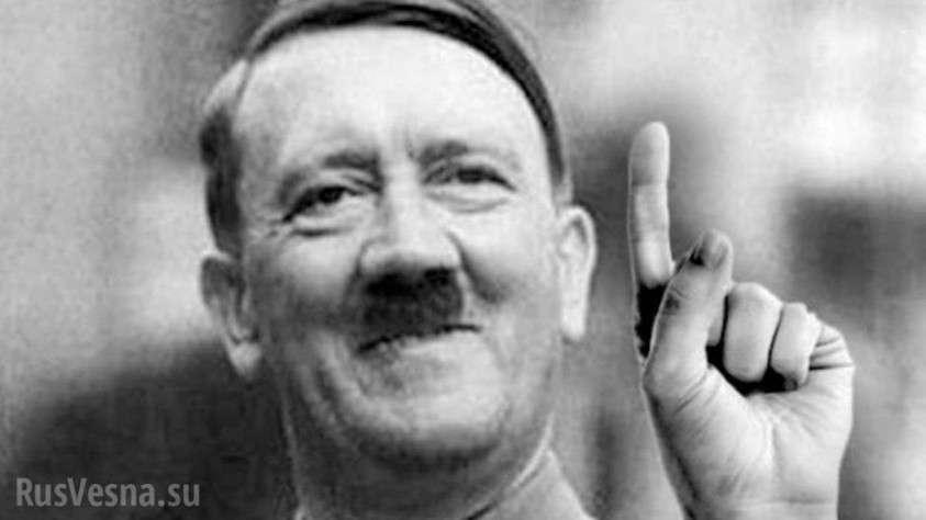 В Эстонии издание Гитлера «Майн Кампф» вызвало ажиотаж. Нацизм в ЕС набирает обороты