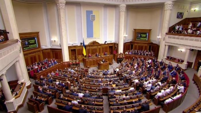 ЦИК Украины объявила результаты выборов в Верховную раду по партийным спискам