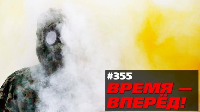Битва за суверенитет России. От чего отвлекли лесные пожары в Сибири