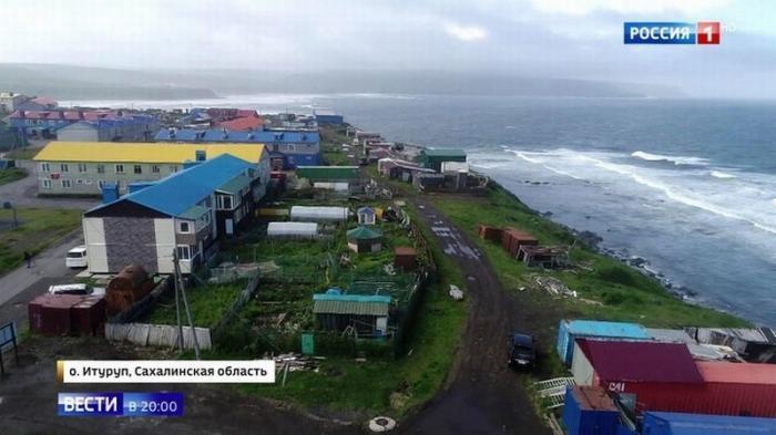 Крупнейший из Курильских островов Итуруп ждут большие изменения