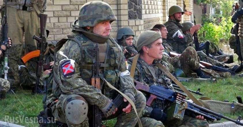 Армия ДНР выполнила важную миссию у линии фронта в населенном пункте Еленовка