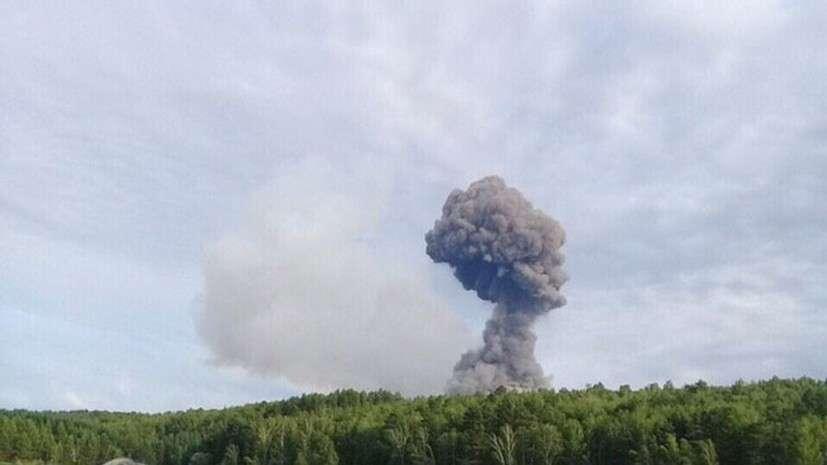 На территории воинской части в Красноярском крае под Ачинском произошёл взрыв