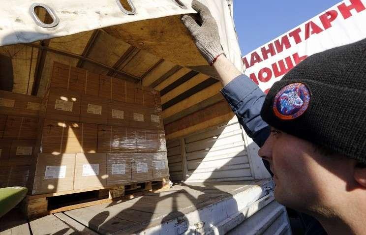 Автоколонна МЧС России доставила в Донецк и Луганск гуманитарную помощь