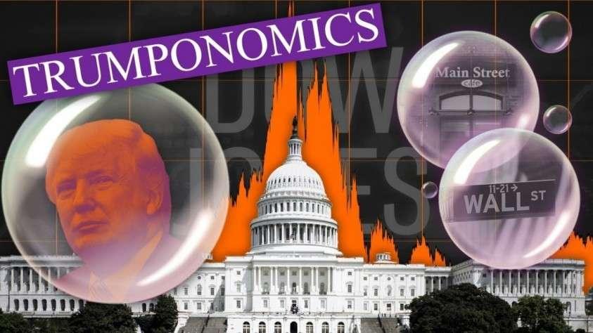 Экономика США накануне президентских выборов 2020 года