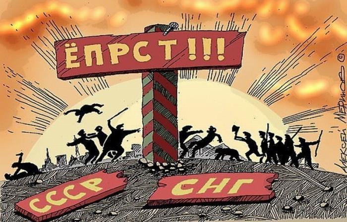 Распад СССР. Почему конец социализма не получился счастливым?