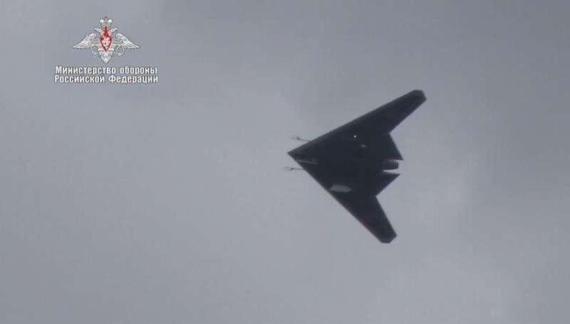Минобороны опубликовало кадры первого полета беспилотника
