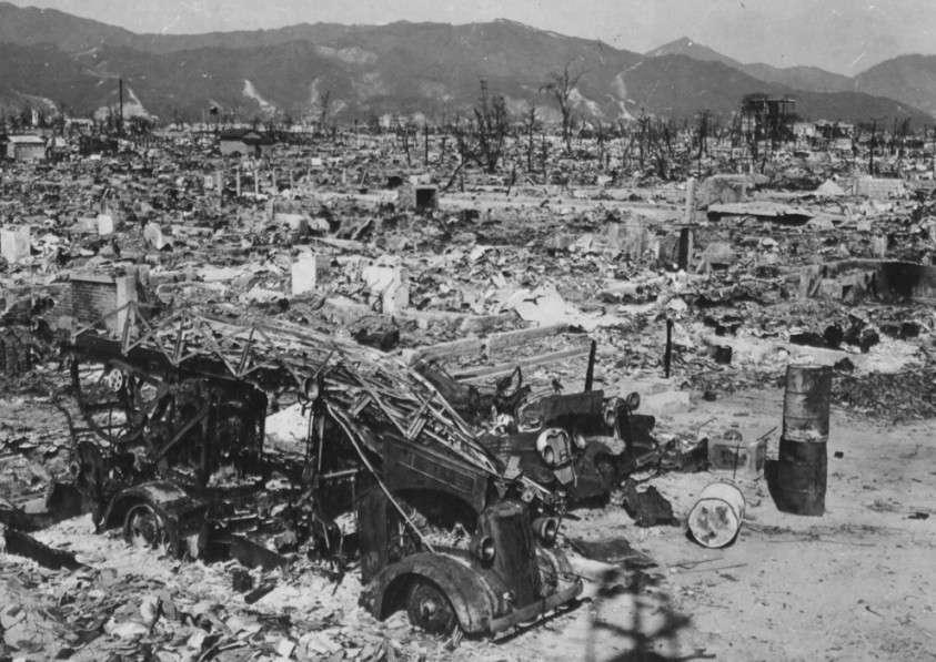 Про атомную бомбардировку Хиросимы и Нагасаки