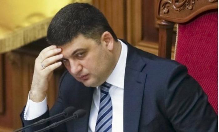 На Украине новый скандал: Гройсман занял пост премьера незаконно, ведётся расследование