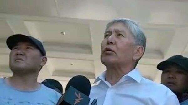 Обращение экс-президента Киргизии Алмазбека Атамбаева. Стоп-кадр видео