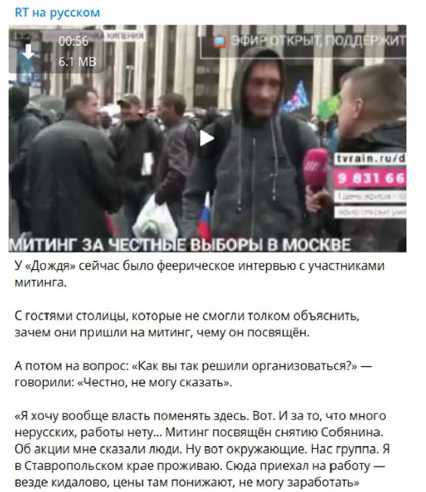 На митинг в Москве либералы автобусами свозили массовку из регионов