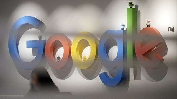 Офис компании Google в Сеуле, Южная Корея