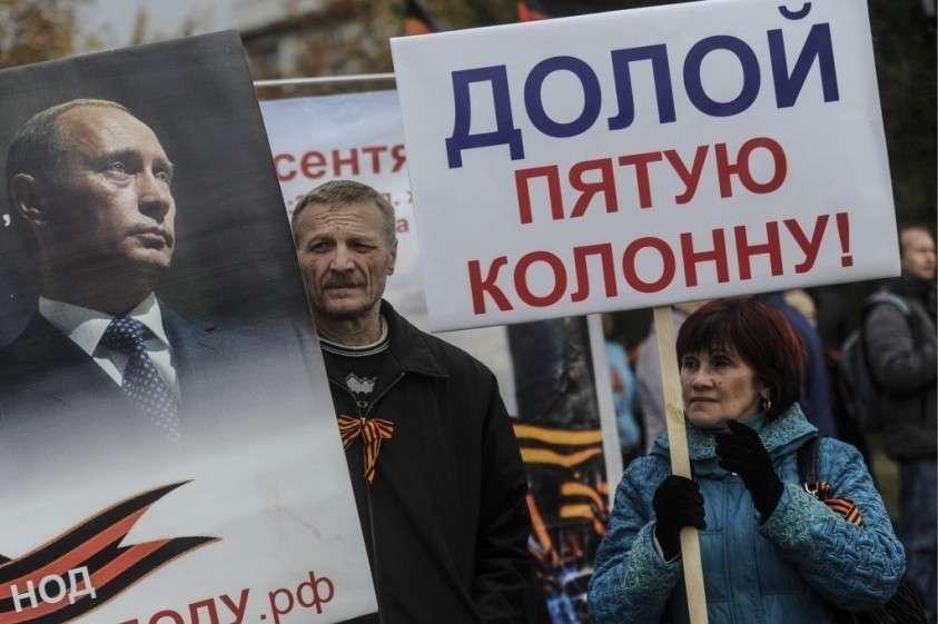 Война западных СМИ и «пятой колонны» против России